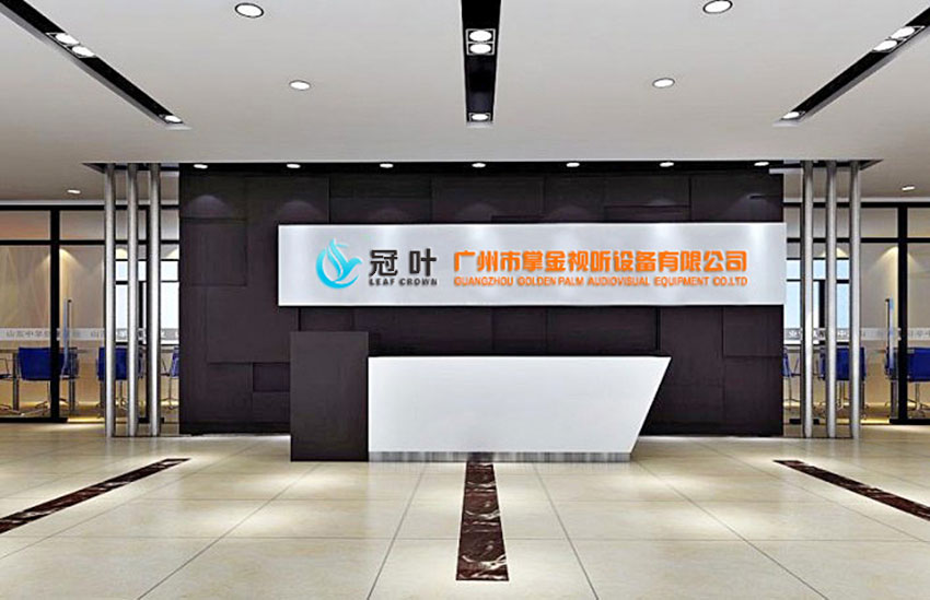 音响工程公司-广州市掌金视听设备有限公司