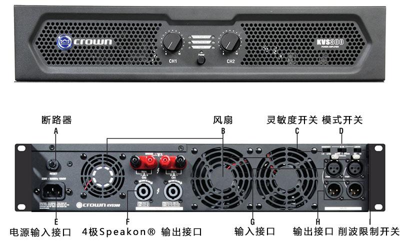 JBL音响功放机KVS300