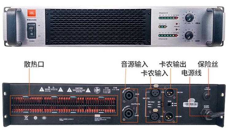 JBL音响功放机RMA3300,RMA6600,RMA9900